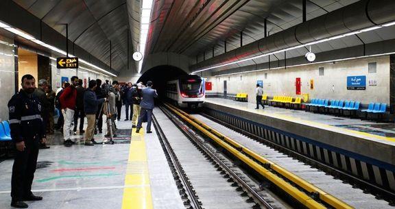 کاهش شدید درآمدهای مترو/ آمادگی تعطیلی مترو را داریم