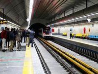 آیا مجلسیها به توسعه متروی تهران کمک میکنند؟