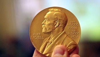 معرفی برنده نوبل صلح۲۰۱۷؛ ظهر امروز
