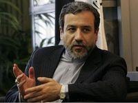 ایران آماده از سرگیری برنامه هستهای خود است
