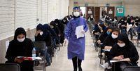 نفس راحت داوطلبان با برگزاری آزمون وکالت در ۲۰فروردین/ یک بام و دو هوای برگزای آزمونهای سراسری