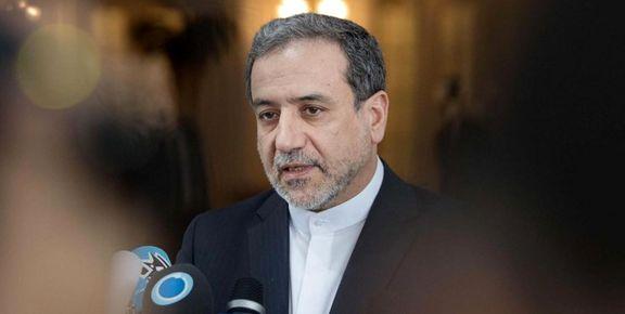بر اساس برجام میتوانیم اجرای کل یا بخشی از تعهدات خود را متوقف کنیم/ در زمان و مکان مناسب به حمله به نفتکش ایرانی پاسخ میدهیم