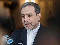 آیا احتمال دارد ایران و آمریکا در ژاپن با یکدیگر مذاکره کنند؟