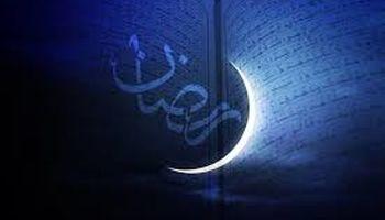 جای خالی شادی و نشاط در برنامههای ماه رمضان