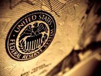 ۰.۲۵ درصد؛ کاهش نرخ بهره در آمریکا
