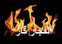 علت آتشسوزی در خیابان شریعتی مشخص شد +فیلم