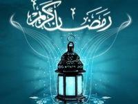 قیمت و میزان عرضه کالاهای اساسی در رمضان مشخص شد