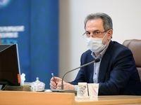 جریمه ۲۰۰هزار تومانی برای کتمان بیماری کرونا