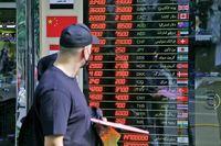 پاسخ به سوالات رایج در مورد بازار متشکل ارزی