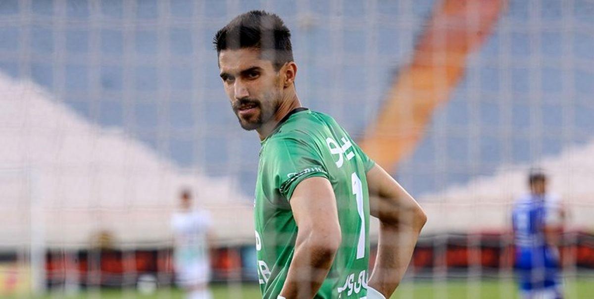 حسینی از استقلال خداحافظی کرد