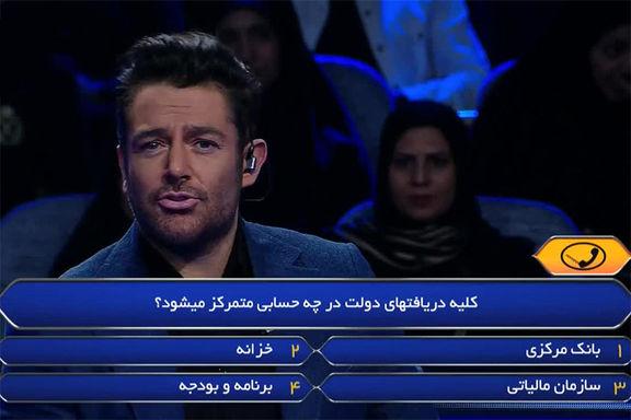 آیتالله مکارم شیرازی: جوایز مسابقه گلزار قمار است