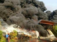 بیمه ایران خسارت آتشسوزی پتروشیمی بندرامام را پرداخت