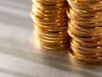 تحویل ۲.۶میلیون سکه در بانک ملی آغاز شد