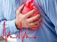 علت «سکته قلبی» چیست؟
