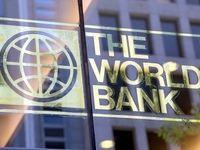پیشبینی بانک جهانی درباره اقتصاد ایران در سال2019