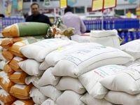ثبات قیمت برنج در نیمه دوم سال