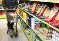تعویق یک ماهه در آغاز طرح حذف برچسب قیمت/ کالاهای غیرضروری در اول لیست حذف برچسب قیمت