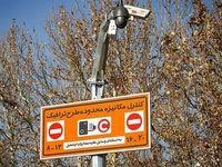 تصویب طرح جدید ترافیک تهران