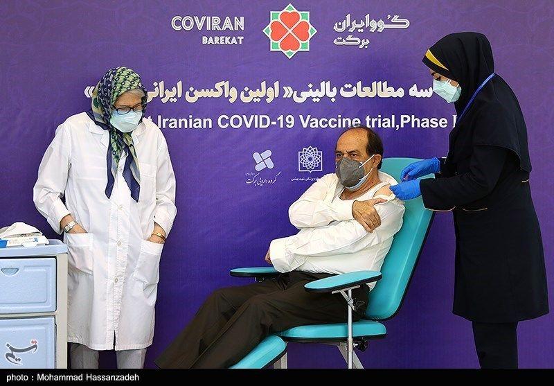 آغاز فاز سوم تزریق واکسن کووایران برکت + عکس