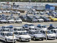 دستورالعملهای جدید برای جلوگیری از احتکار خودرو
