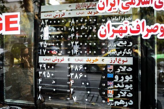 حال و هوای صرافیها در روز رونمایی از دلار ۴۰۰۰ تومانی