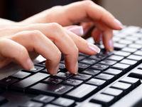 نرم افزار و سخت افزارهای خارجی در چین ممنوع میشود
