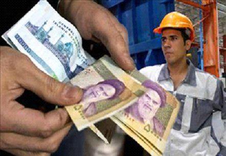 ترمیم دستمزد کارگران در جلسه شورای عالی کار