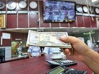 پیشبینی دو استاد اقتصاد از آینده دلار