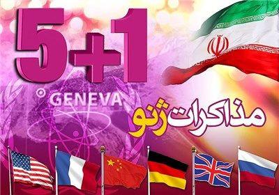 تکذیب دیدار دیپلماتهای ایرانی و آمریکایی
