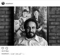 رضا عطاران با گریم متفاوت +عکس
