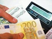 توافقات ۸بندی صرافیها با بانک مرکزی اعلام شد