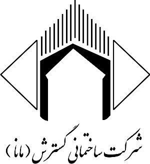 ساختمانی گسترش و نوسازی صنایع ایرانیان مانا