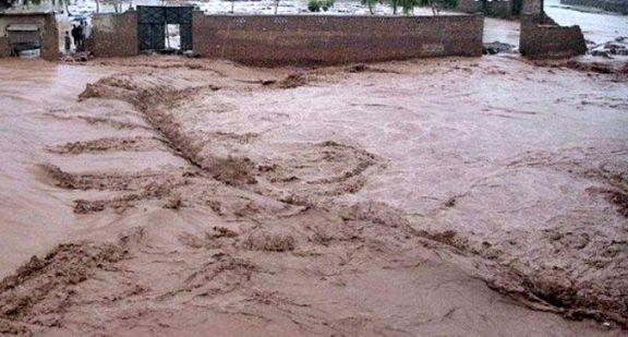 اخطاریه سازمان هواشناسی درباره سیلابی شدن رودخانهها