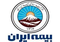 پرداخت خسارت به زلزلهزدگان سرپل ذهاب از سوی بیمه ایران