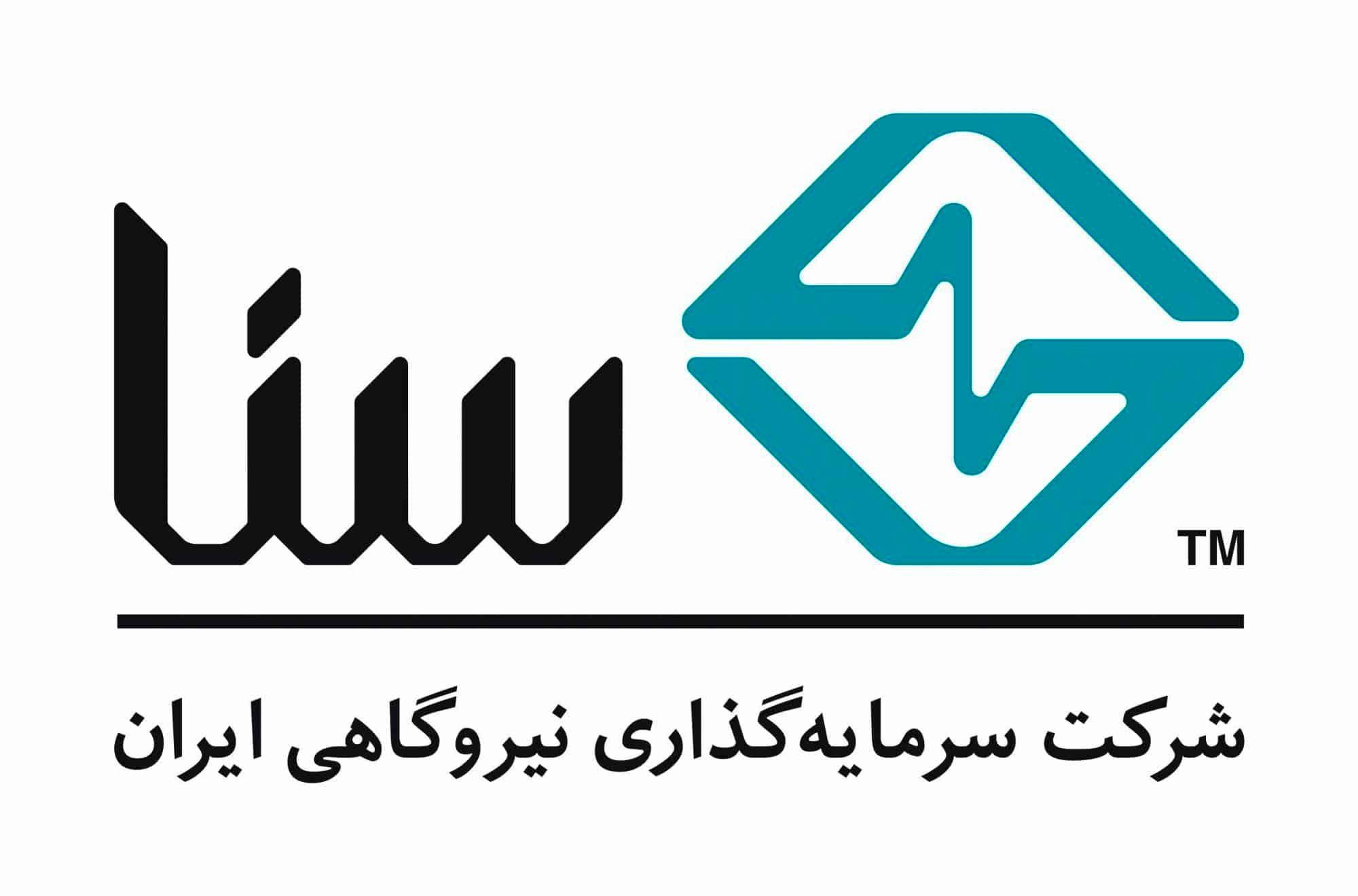 سرمایه گذاری نیروگاهی ایران