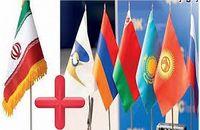 همایش دیپلماسی ایران و اوراسیا برگزار میشود