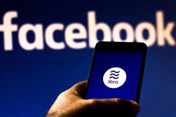 پشت رمزارز فیسبوک به دلار آمریکا گرم شد