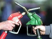 جزییات تامین بنزین نوروزی مطرح شد