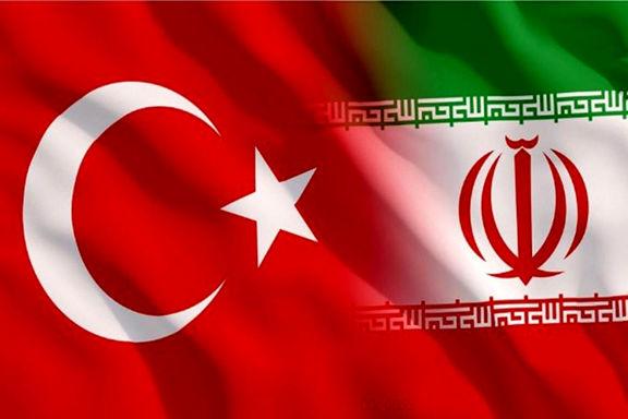 تاسیس بانک مشترک برای گسترش روابط ترکیه و ایران