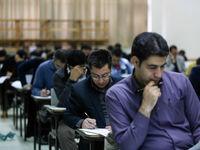 ظرفیت پذیرش آزمون استخدامی دستگاههای اجرایی مشخص شد