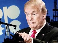 گرگ و میش بایدن در بازار نفت ایران