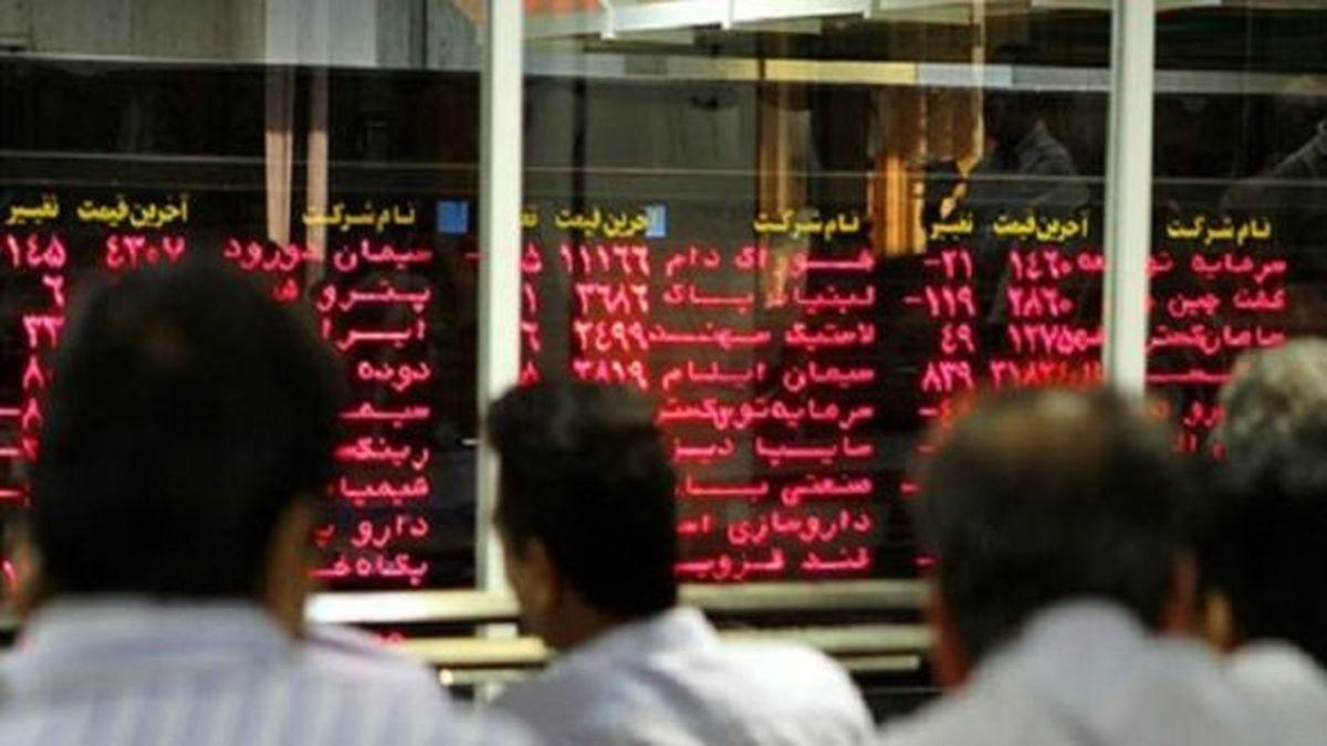 بیشترین رشد قیمت سهام بانکی به شهر رسید