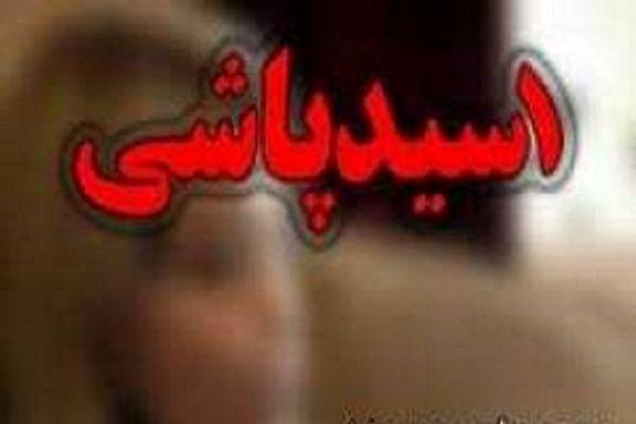 دانش آموز اسلام آبادی قربانی اسیدپاشی شد
