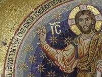 کشف چهره مسیح در نوجوانی +عکس