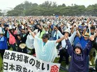 تظاهرات ژاپنیها برای خروج آمریکا از کشورشان +تصاویر