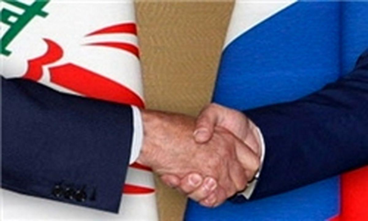 واکنش مسکو به اظهارات امروز وزیر خارجه آمریکا