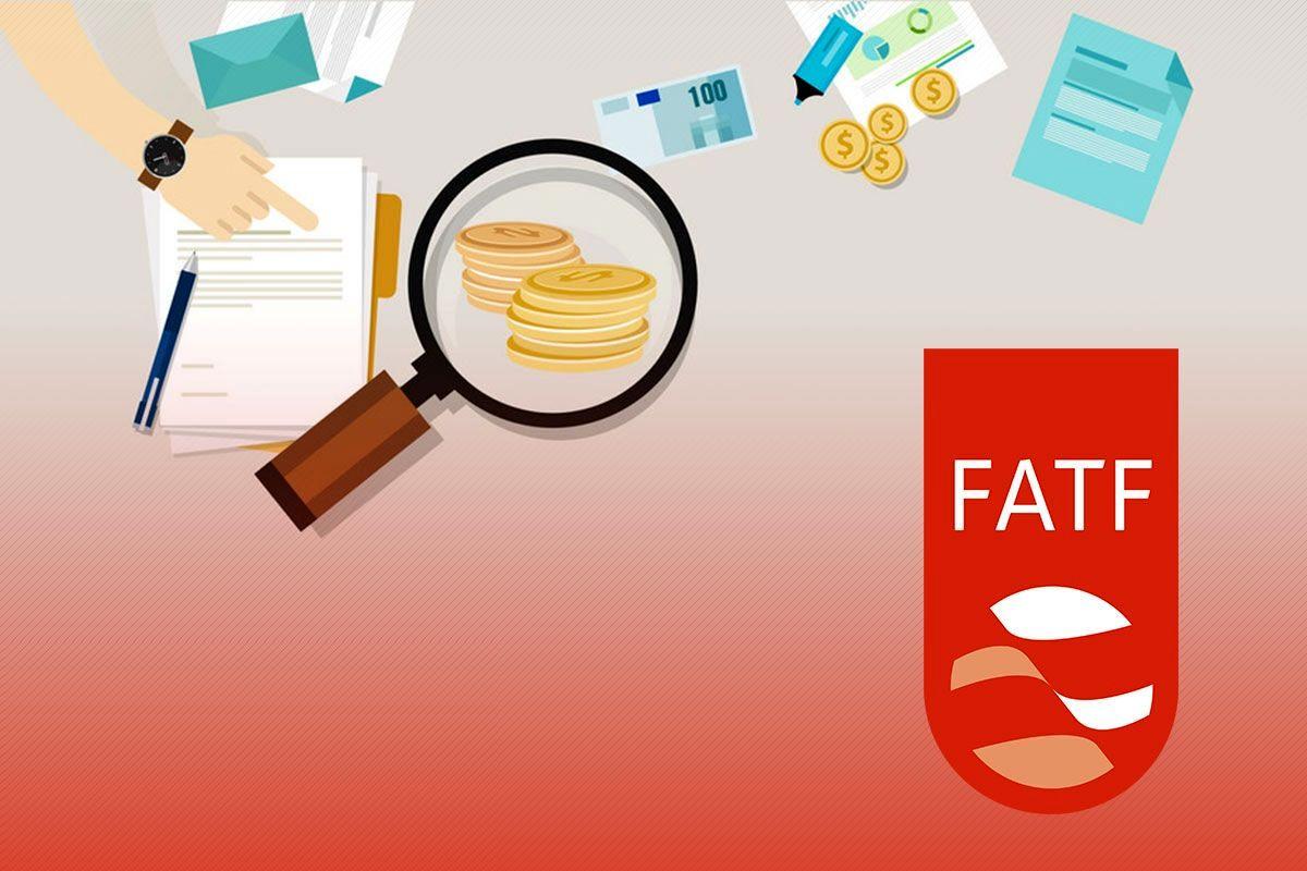 چگونه تصویب FATF درآمد کشور را بالا میبرد؟