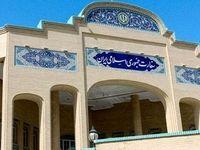 سفر اتباع عراقی به ایران تا ۱۶اسفند ممنوع است