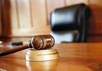 انتشار اسامی متهمان جرائم اقتصادی با تشخیص دادگاه
