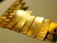قیمت جهانی طلا کاهش یافت